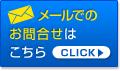 リチウム電池.com